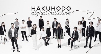 HAKUHODO digital initiative